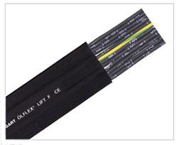 Сверхгибкий кабель OLFLEX CHAIN 896 P
